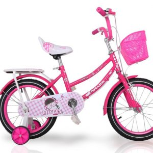 Best Children Bike Lovely