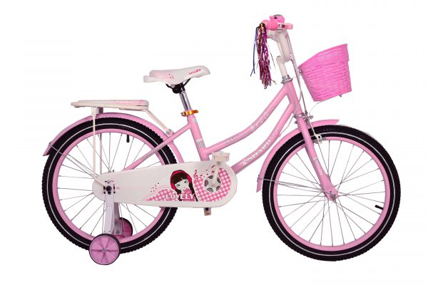 Girls Kids bike Shard Lovely
